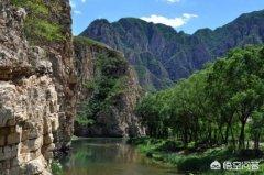想去一个在北京周边有山有水的景点,有什么值
