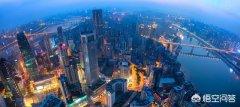 去重庆旅游什么时候去好呢?