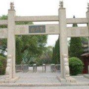 淄博市有哪些好玩的地方?