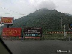国庆节适合去川西小环线自驾游吗?