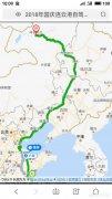 2018年国庆连云港自驾呼伦贝尔如何规划?
