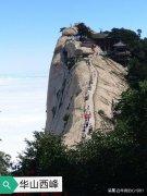 华山游最佳路线是什么?