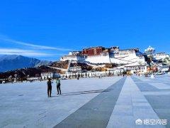 春节想去西藏拉萨布达拉宫,一个人大概要花费