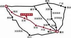 求春节重庆、成都旅游攻略。(急急急)