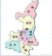 陕西境内的景区,你认为哪些可以排在前十名?
