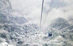 求12月底5天的重庆旅游攻略