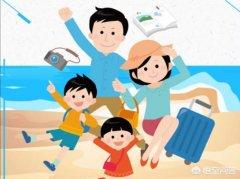 春节期间带着全家出去旅游会是什么样子?