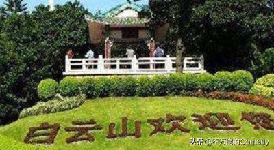 在广州哪里可以爬山,广州十大名山排名榜?