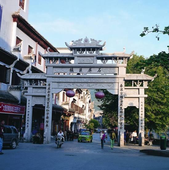 北京一家人人,打算暑假去贵州,有何推荐?