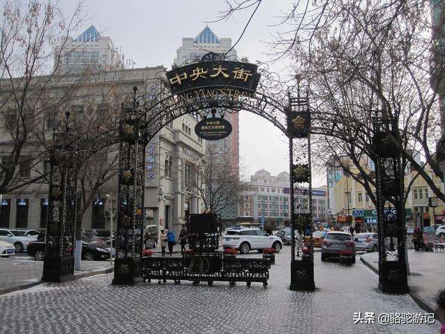 哈尔滨最好玩的地方在哪里?什么季节来比较好