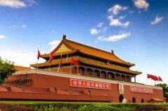 国庆节一家人去北京旅游,好吗?