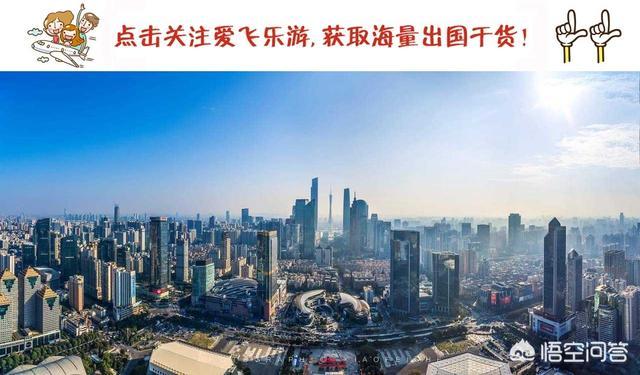 什么时候去广州旅游最好?